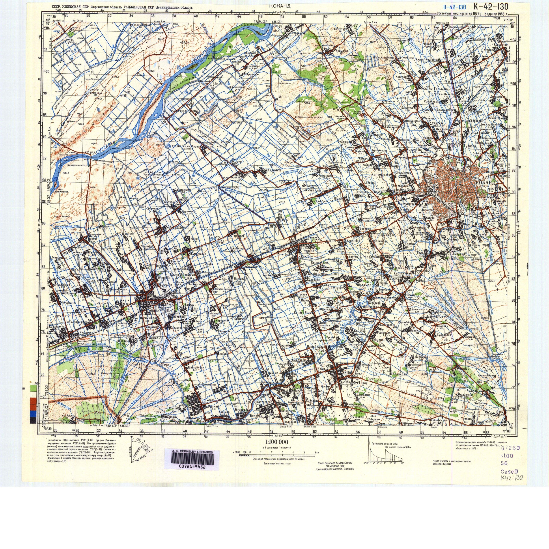 Заказать пластиковые карты Черногорск